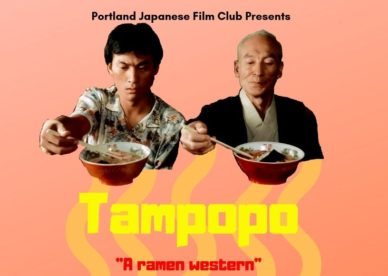 Juzo Itami's Tampopo – Watching Japanese Movies at the Encorepreneur Cafe