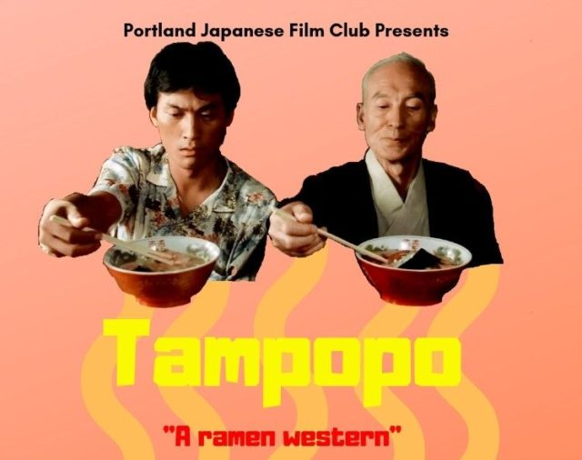 Juzo Itami's Tampopo - Watching Japanese Movies at the Encorepreneur Cafe