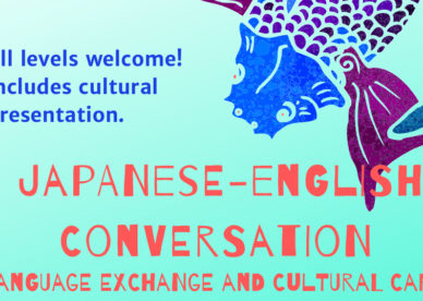 October Japanese/English Conversation & Cultural Cafe