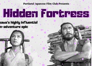 Akira Kurosawa's Hidden Fortress  – Watching Japanese Movies at the Encorepreneur Cafe