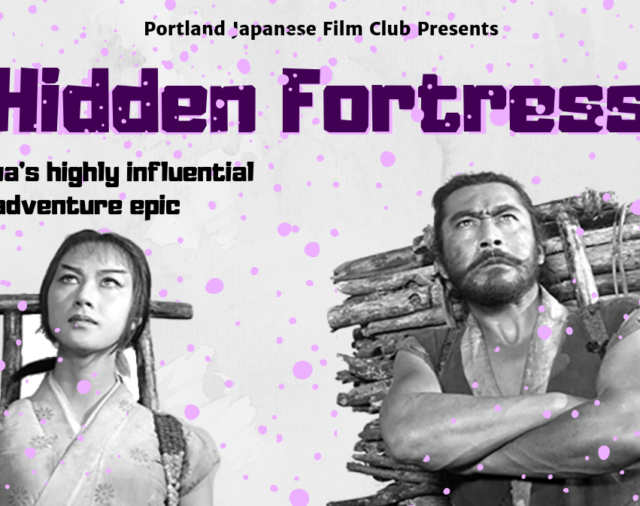 Akira Kurosawa's Hidden Fortress  – Watching Japanese Movies at the Encorepreneur Cafe