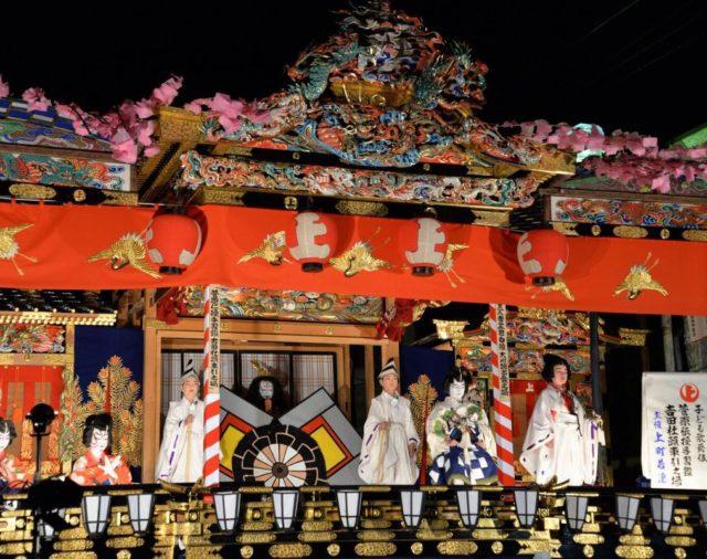 Japan Tour Enrollment Now Open!