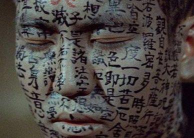 Masaki Kobayashi's Kwaidan – Watching Japanese Movies at the Encorepreneur Cafe