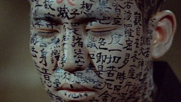 Masaki Kobayashi's Kwaidan – Watching Japanese Movies at the Encorepreneur Cafe