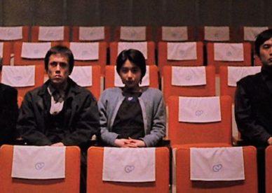 Hirokazu Kore-eda's After Life – Watching Japanese Movies at the Encorepreneur Cafe