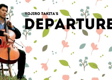 Yōjirō Takita's Departures – Watching Japanese Movies at the Encorepreneur Cafe