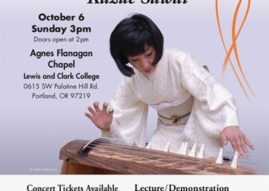 Beyond Horizons: World Renowned Japanese Koto Master, Kazue Sawai, to be featured in Oregon Koto-Kai's Fall Concert
