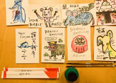 December Shodo + Japanese Language Celebration