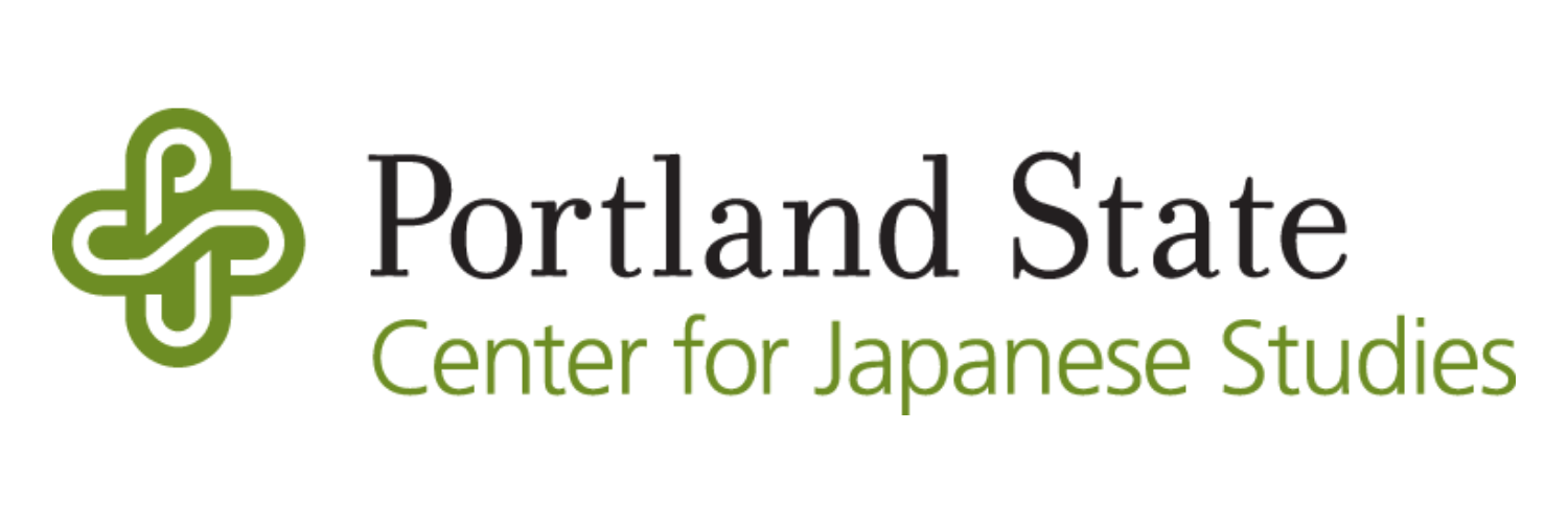 Portland State University Center for Japanese Studies