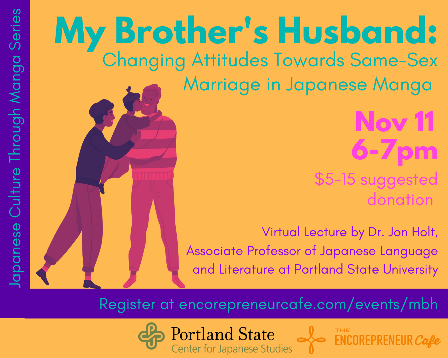 Flyer for My Brother's Husband lecture event with image of two men holding their daugher